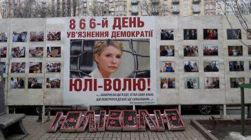 Yulia Timoshenko, la 'dama de hierro' ucraniana, percibe 10 millones del bufete Skadden para evitar una demanda
