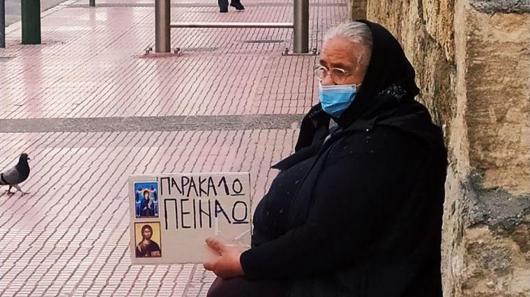 Covid-19: El trato a los expatriados