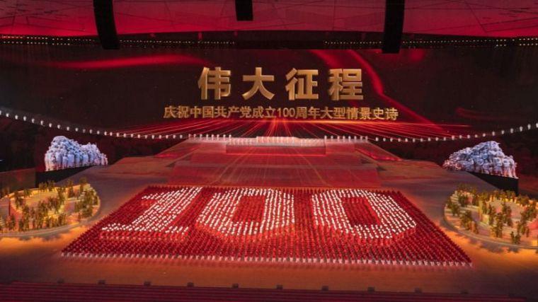 Un Partido y un líder: cien años de poder absoluto en China