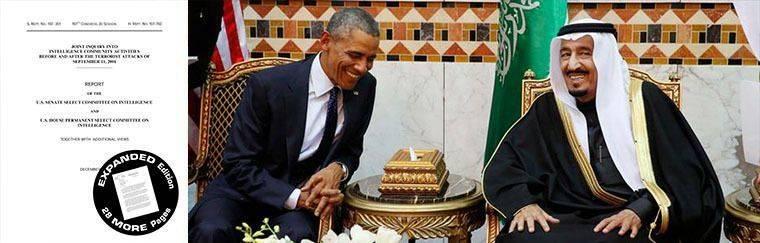Obama cierra filas con Arabia Saudí: mantendrá en secreto las 28 páginas del 11-S