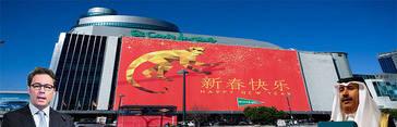 El Corte Inglés busca dinero en China para evitar el control absoluto de Qatar