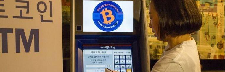 Gracias al Estado, el bitcoin vuela