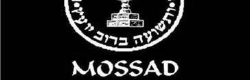 El Mossad se prepara para las guerras del mañana