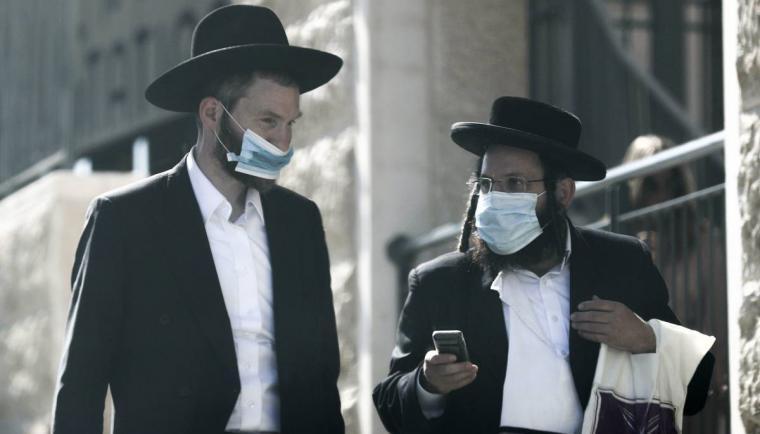 Como el nazismo, Israel pone en marcha el apartheid sanitario y la estrella de color que lo acompaña